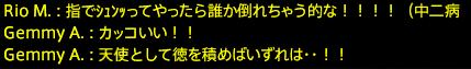 201910250063