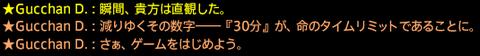 201612300005