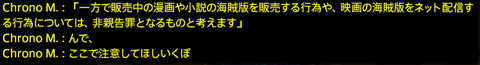 201901070008