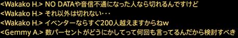 201911020011
