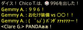 201809030061