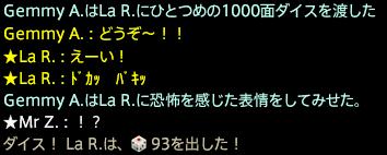201703220021