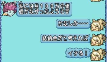 201710070015