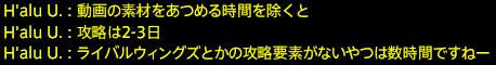 201801080079