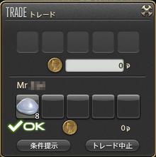 201609120044