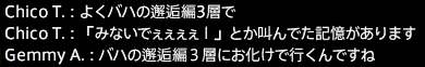 201607060042
