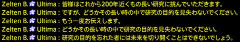 202005160007