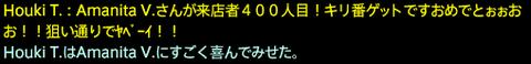 201804140004