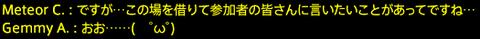 201612180040