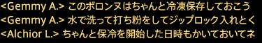 201910310010