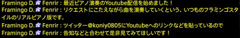 201907180045