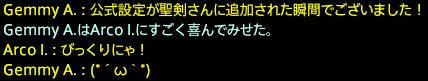 201701290052
