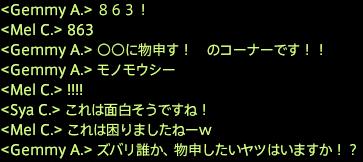 201606060029