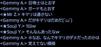 201609290011