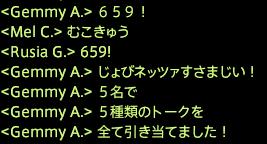201606060050
