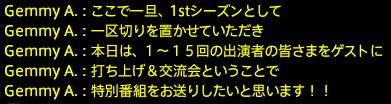 201610230010