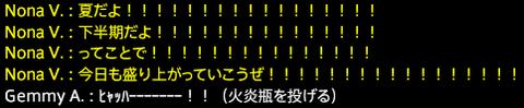 202007140006