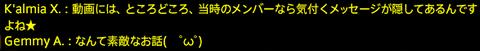 201610160015