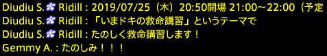 201907090058