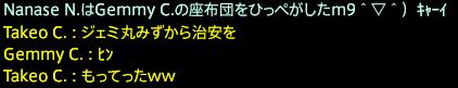 201901310056