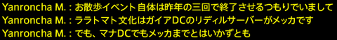 201908060014