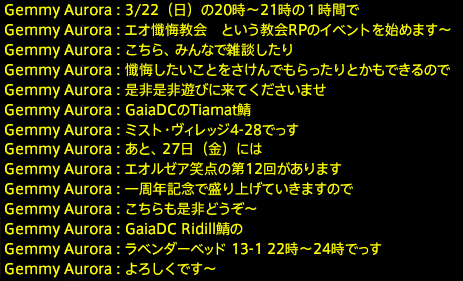 202003240064