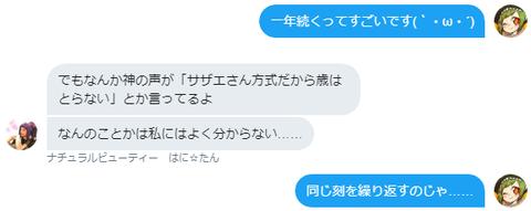 201809200036