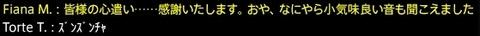 20151228_1_0032