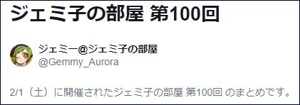 202002020094