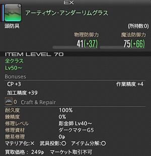 201612050086