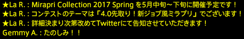201703220108