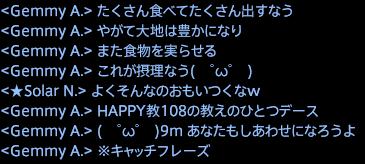 201605240010
