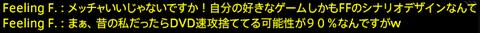 201704030074