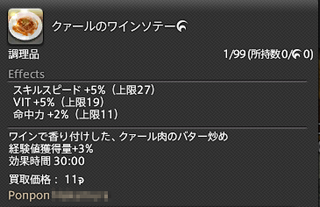 201612300006