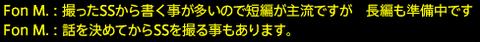 201812200029