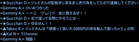 201608230024