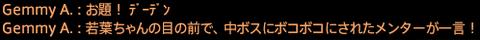 201910230061