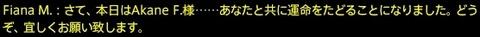 20151228_1_0030
