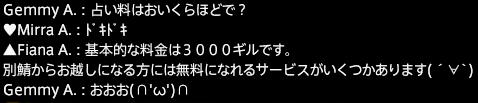 201607160055
