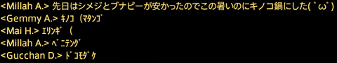 201807080020