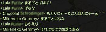 201409280010