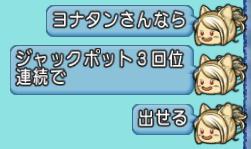 201709020010