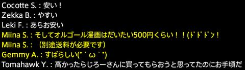 201710160041