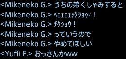 201503230019