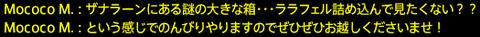 201707300048