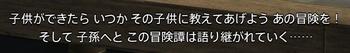 201901090089