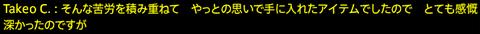 201612050036