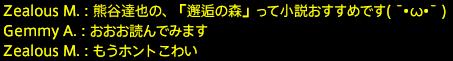 201612120059