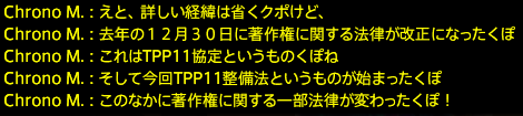 201901070003