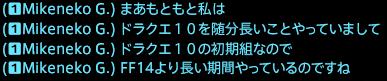 201712070009